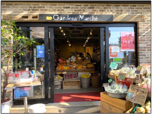 gardenmarche01