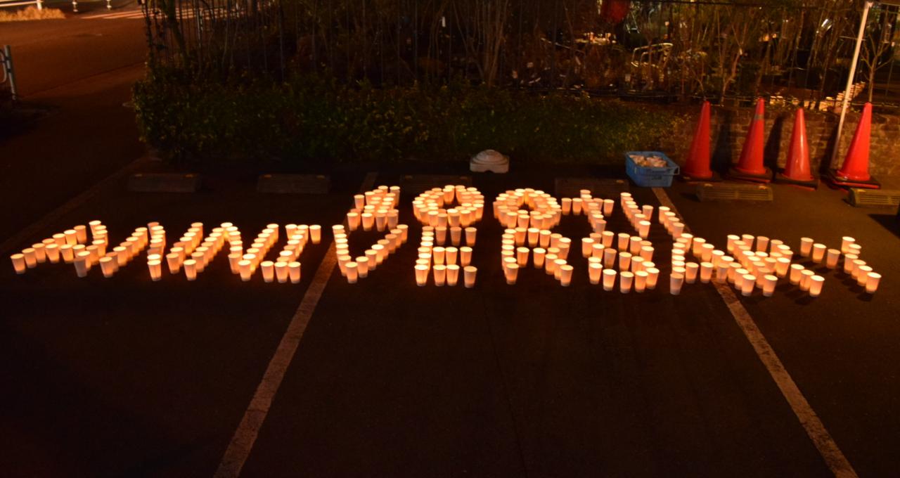 吉田観賞魚販売株式会社創業100周年記念ガーデンパーティー