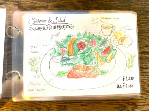 マルシェ野菜と低温調理サーモン