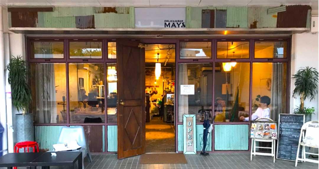 MAY.DELICA & BAR – カフェバー&レストラン|八王子南大沢