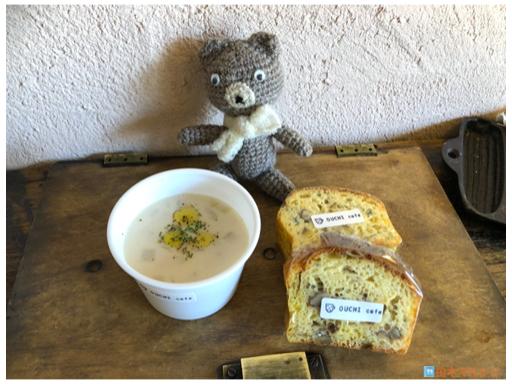 Ouchi Cafe