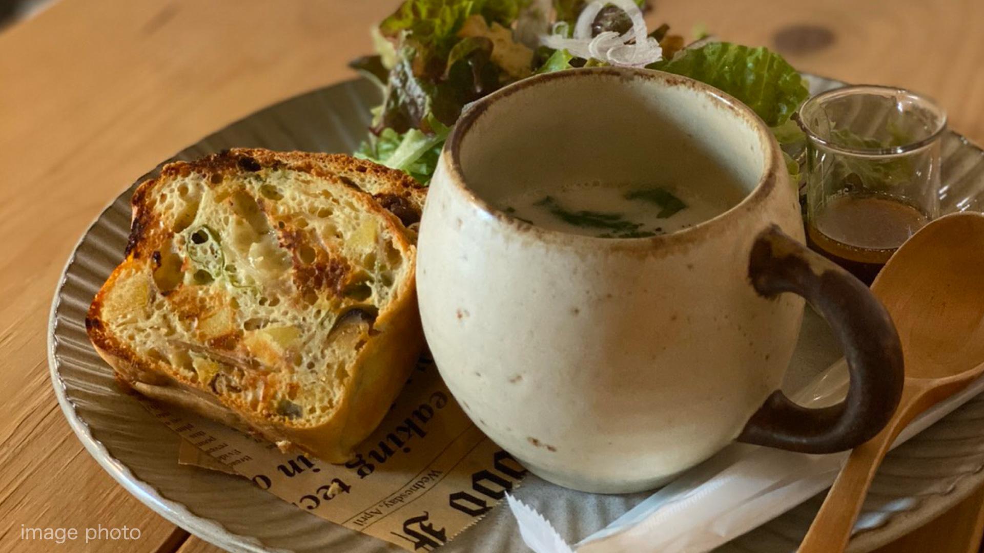 Ouchi Café-おうちカフェ-京王堀之内