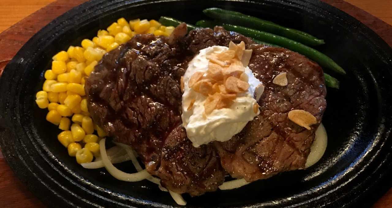 MEAT DINING GOTHAM(ゴッサム)ステーキ&ハンバーグ