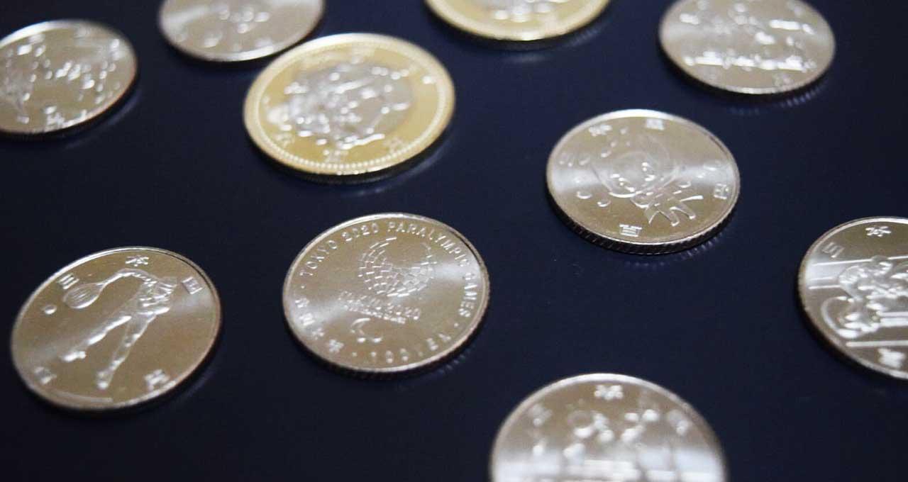 東京2020オリンピック・パラリンピック競技大会記念貨幣(第四次発行)八王子