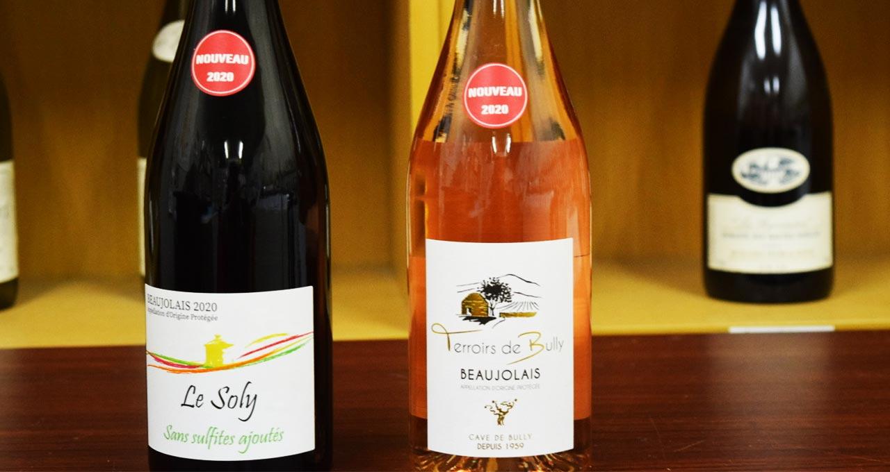 本当のワインの愉しみ方 -N°61- ボージョレーヌーヴォー