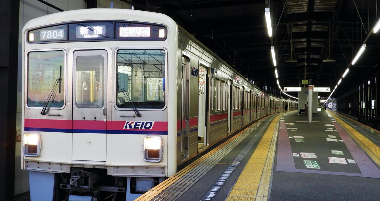 京王電鉄が終電時刻の繰り上げを中心としたダイヤ改正を行うと発表。