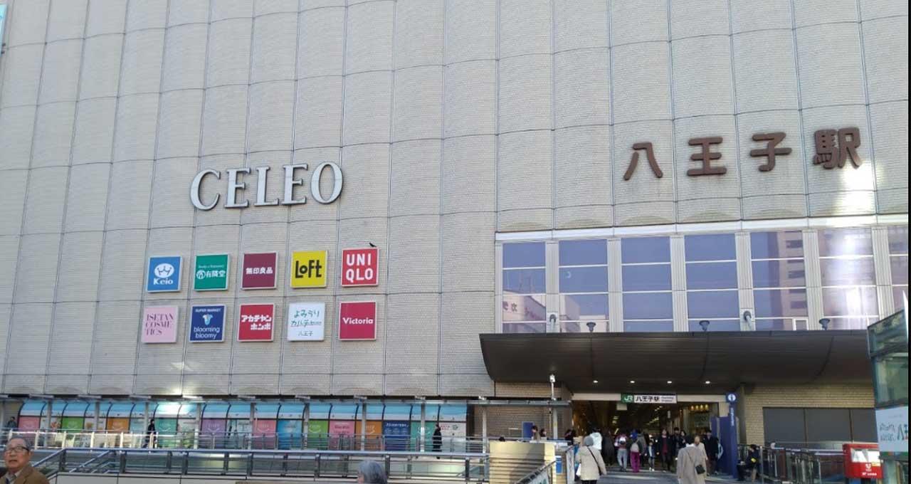 八王子駅直結のワークスペース「STATION SWITCH」